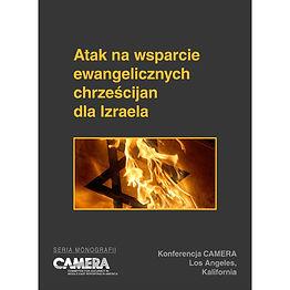 Monograph 2016 - Polish Cover.jpg