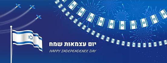 IsraelIndependenceDay.jpeg