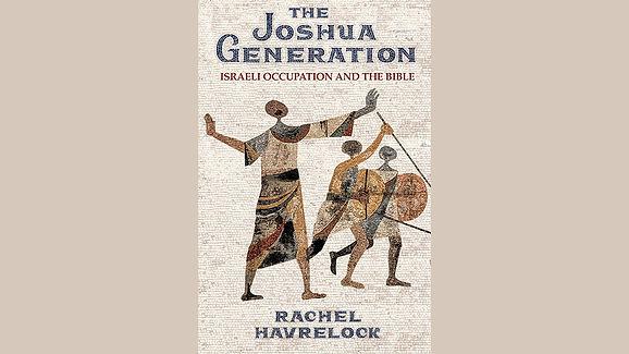 Joshua Generation Resized.jpg