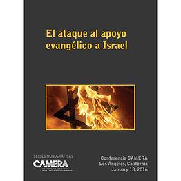 Monograph 2016 - Spanish Cover.jpg