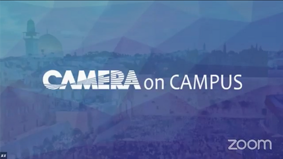 CAMERA on Campus Logo