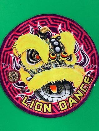 Lion Head Pillow - Yellow / Red Foshan