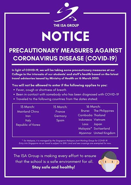 Poster [School Health Notice] Wuhan Viru