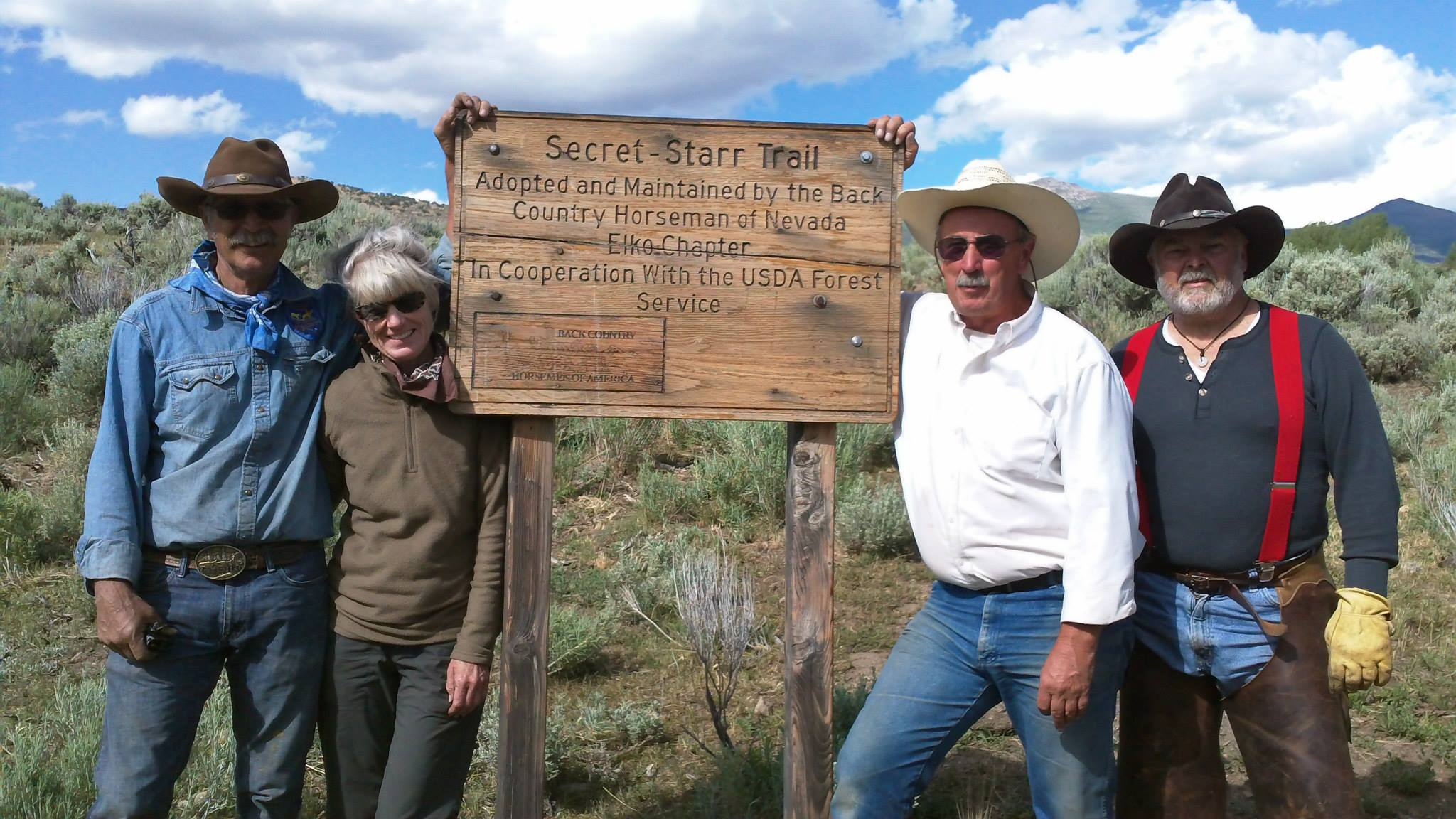 secret to star trail