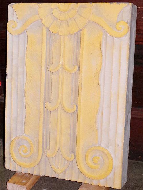 Art Deco Architectural Panel - Hand Carved Stone
