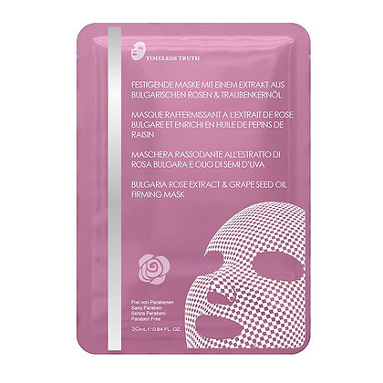 Bulgaria Rose Extract & Grapeseed Oil Firming Mask
