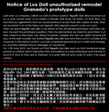 Notice of Lux Doll (Important)