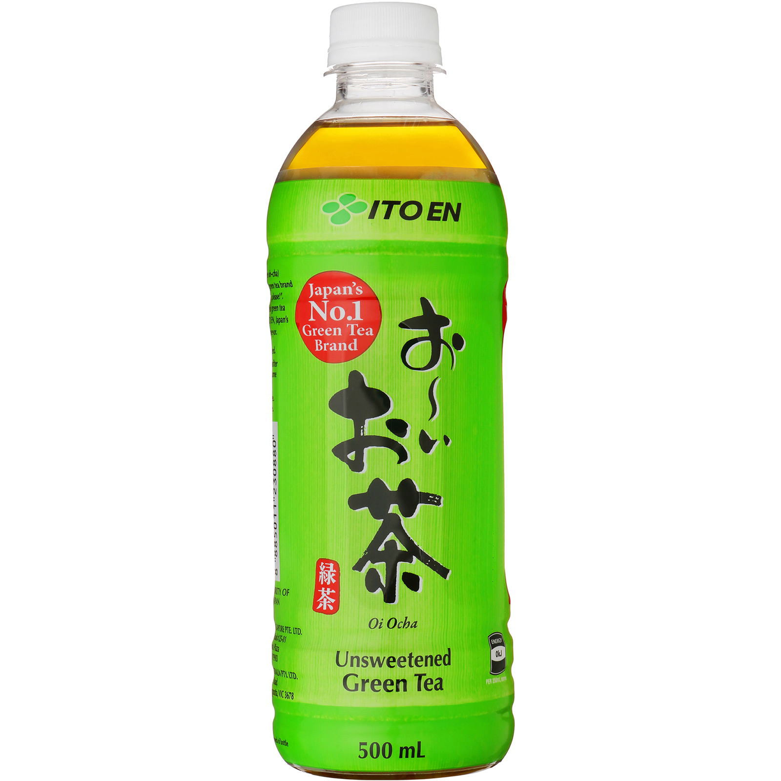 Oi Ocha Green Tea 500ml