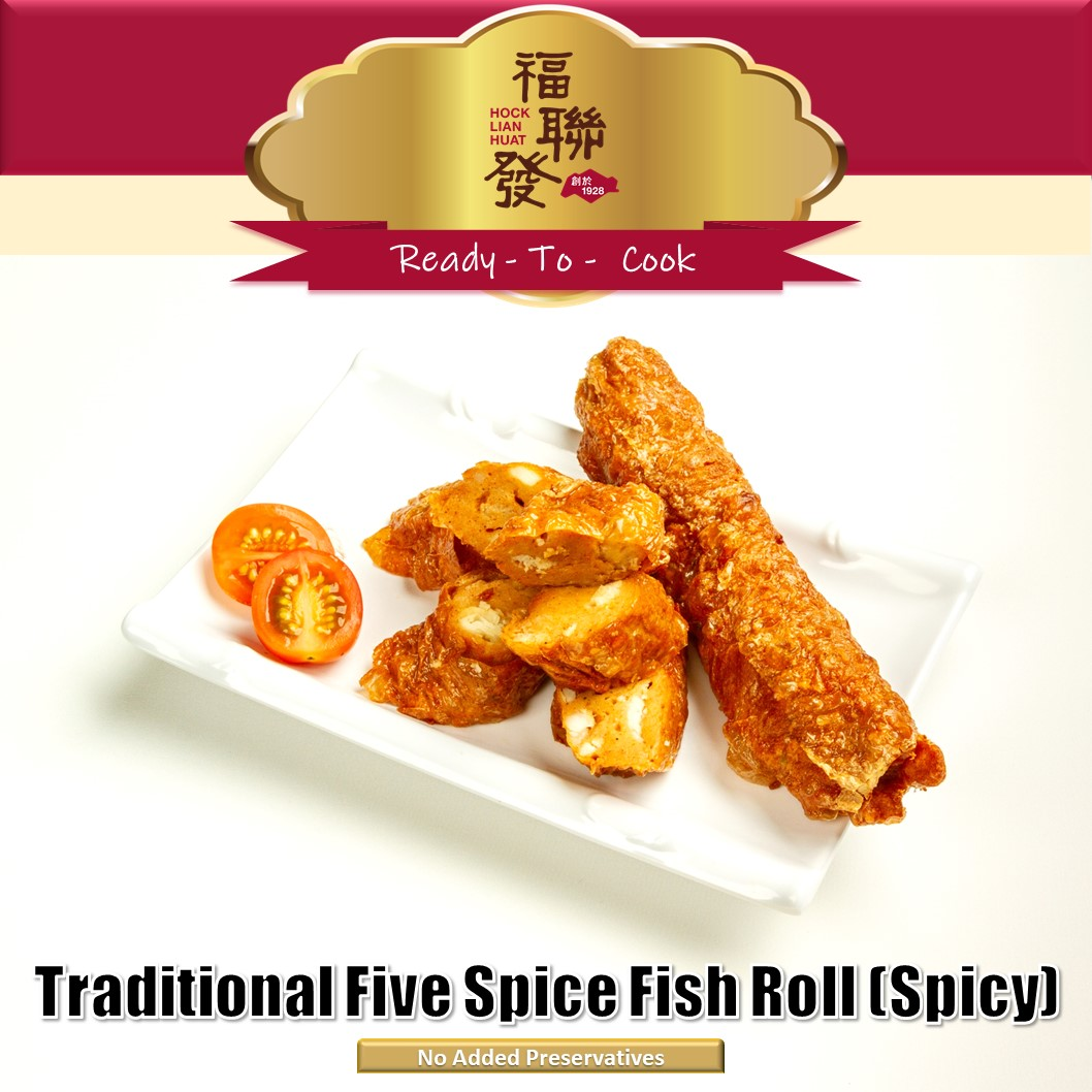 Traditional Five Spice Fish Roll (Spicy)