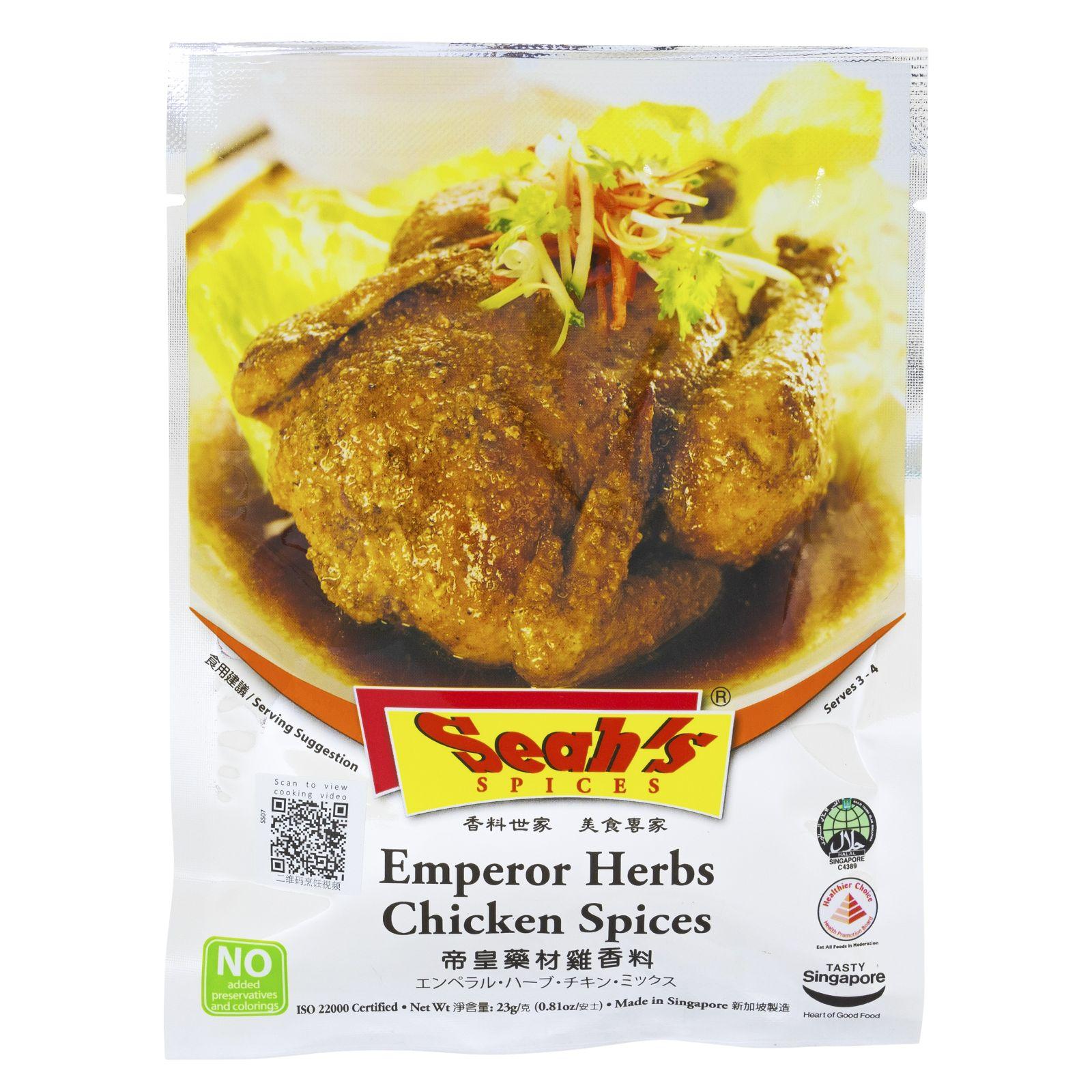 Emperor Chicken Spices