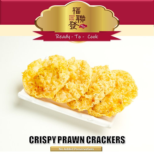 Crispy Mini Prawn Cracker
