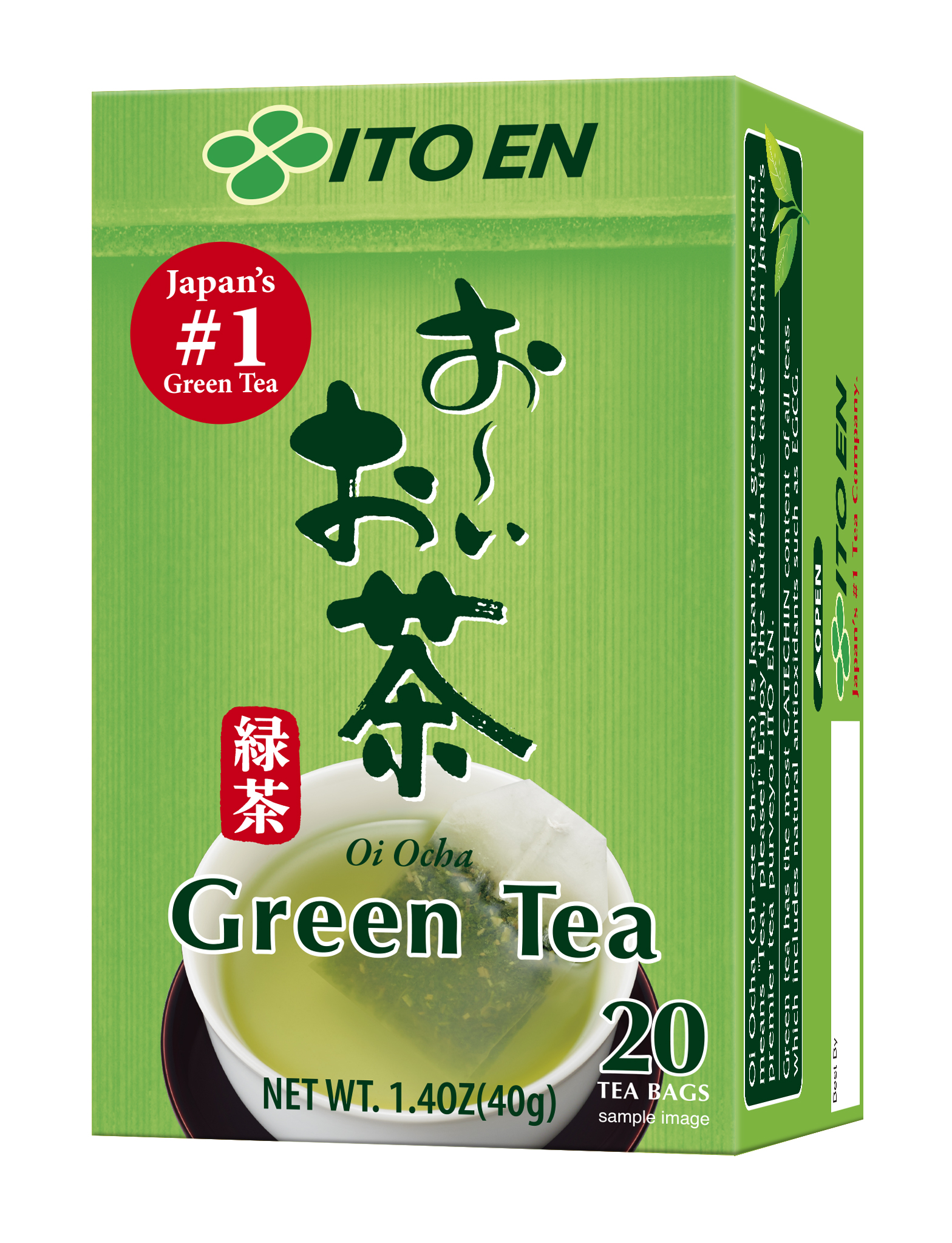 Oi Ocha Green Tea 20s