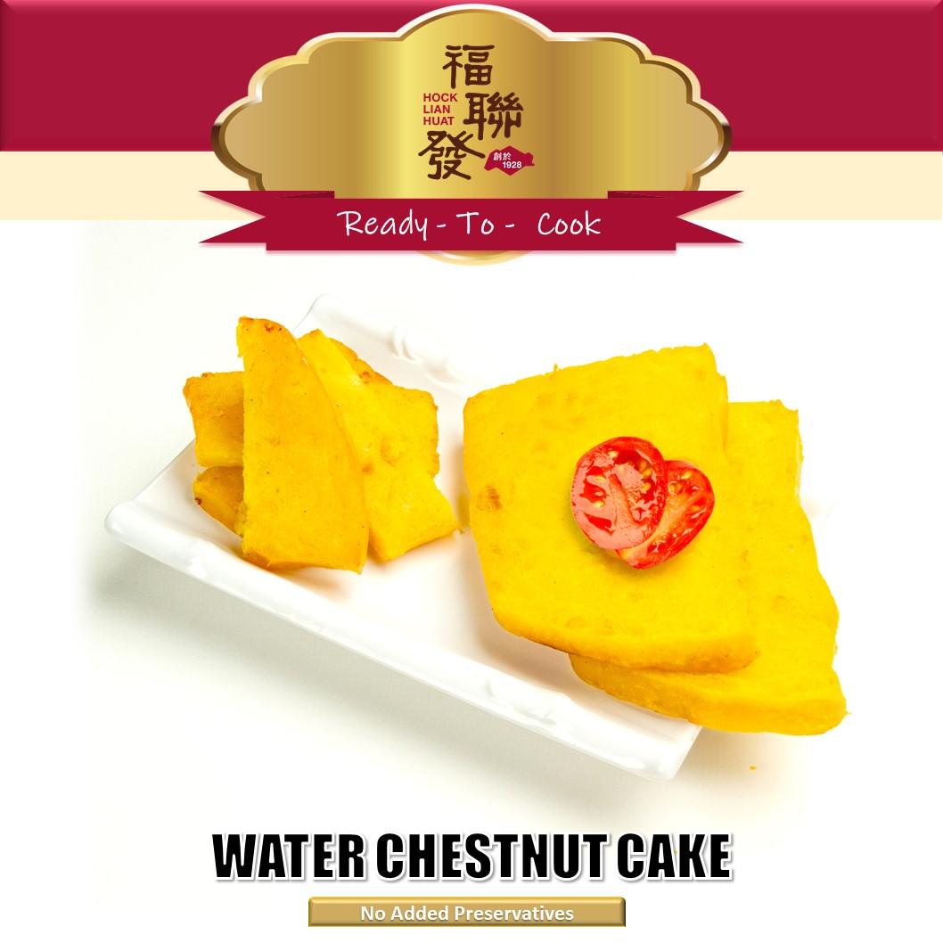 Water Chestnut Cake