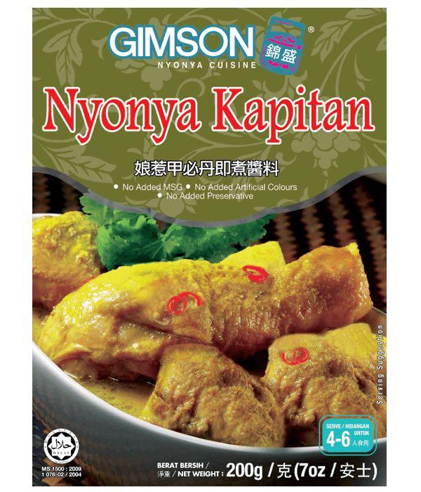 GIMSON Kapitan Curry