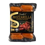 Smoked Mozzarella Chicken Sausage.jpg