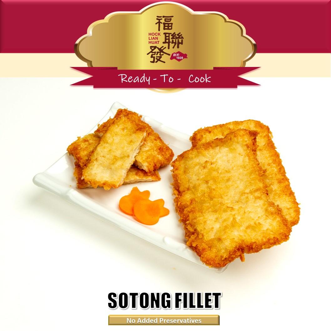 Sotong Fillet