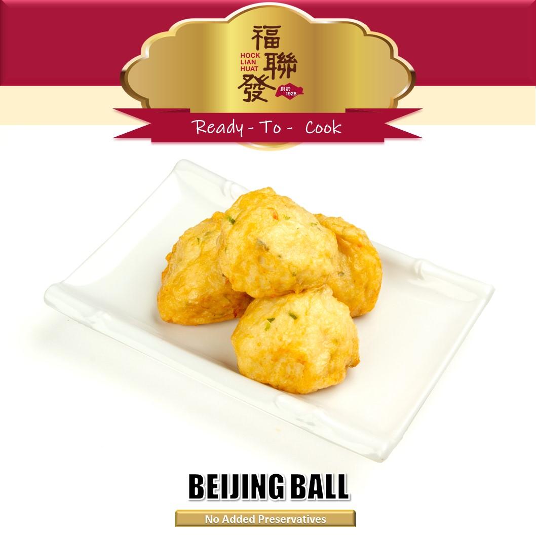 Beijing Ball