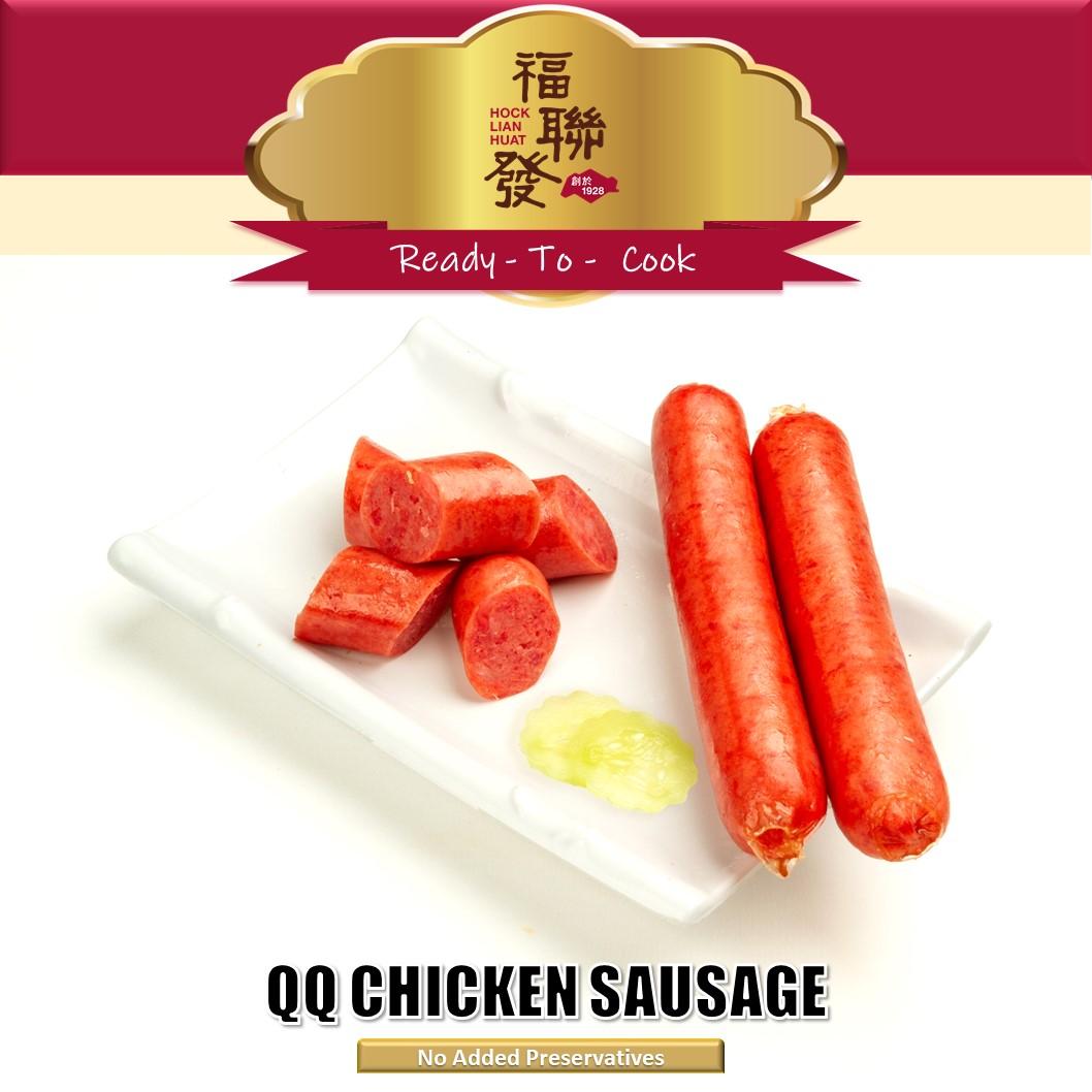 QQ Chicken Sausage