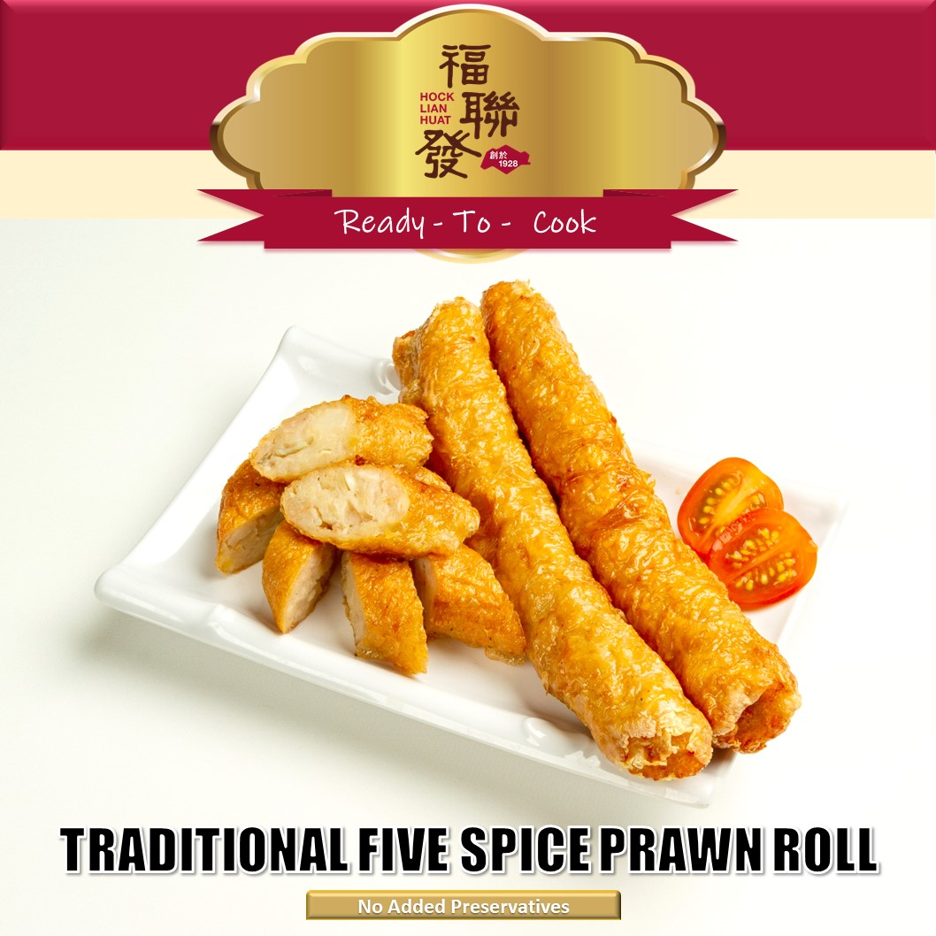 Traditional Five Spice Prawn Roll