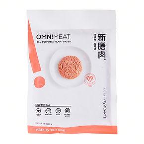 OmniMeat.jpg
