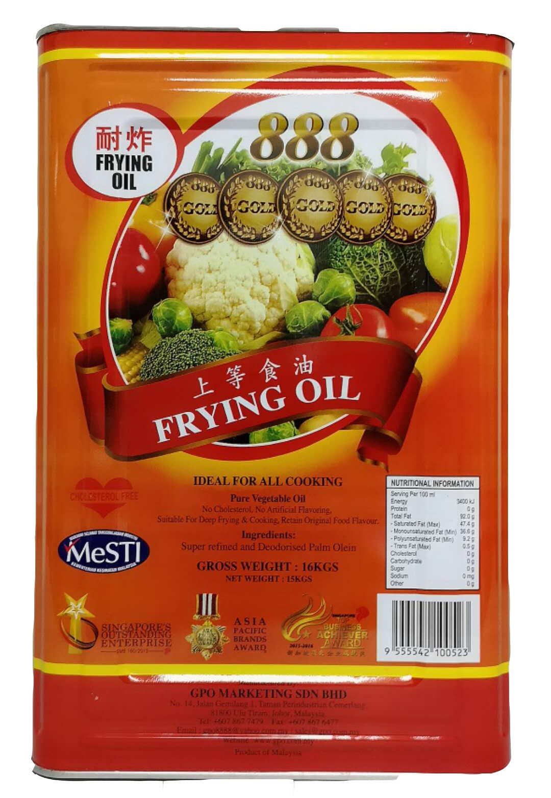 16KG+FRYING+OIL1+new (1)