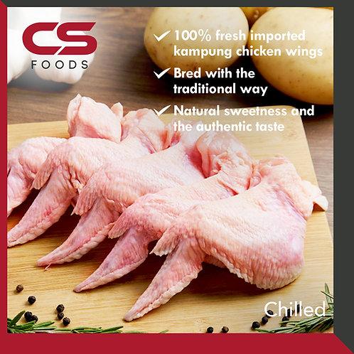 Fresh Chicken Wing