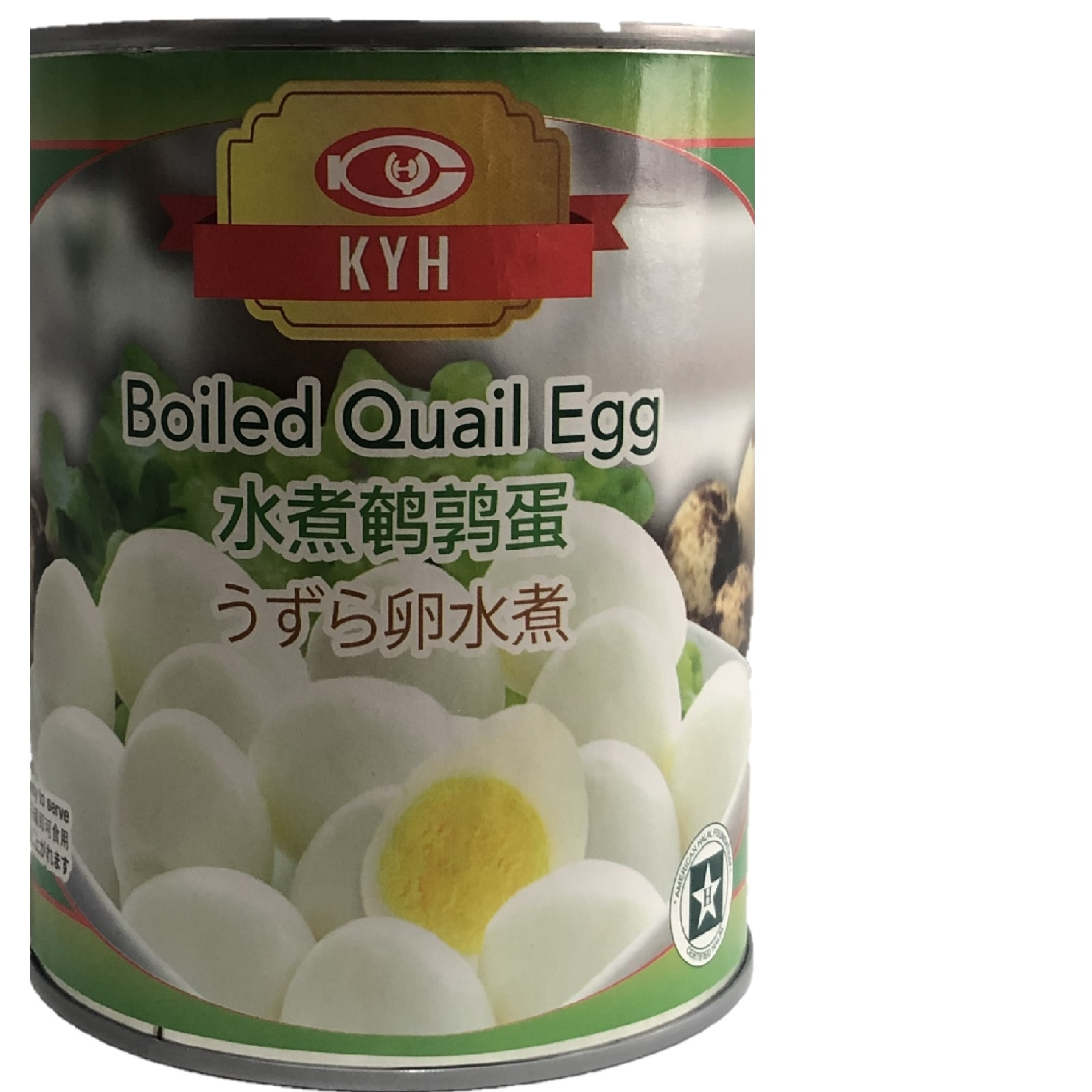 kyh canned cooked and peeled quail egg 5