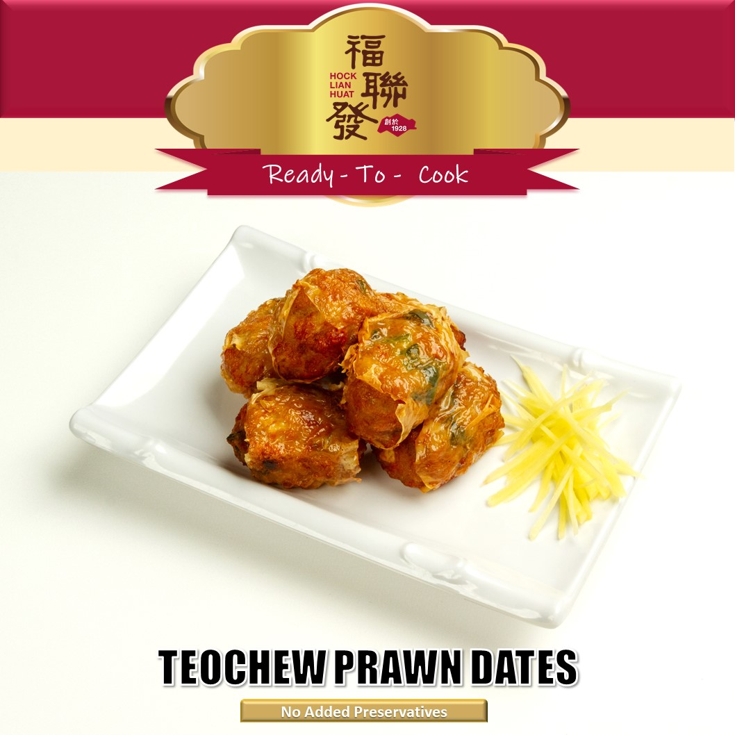 Teochew Prawn Dates