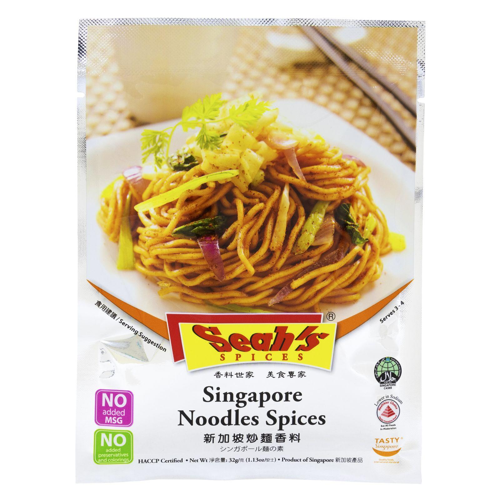 Singapore Noodle Spices