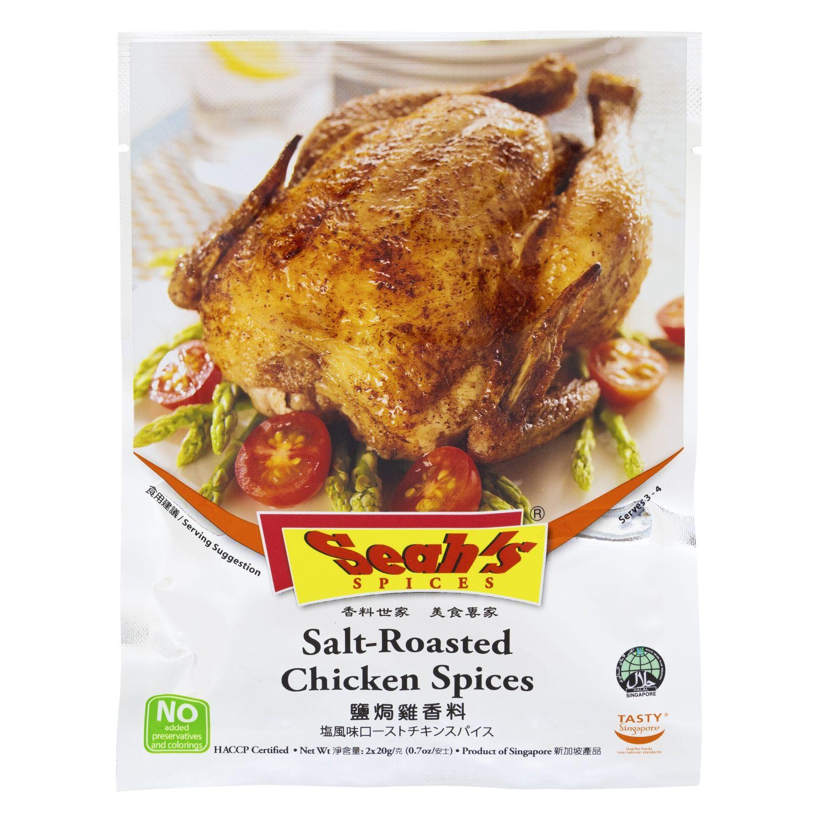 Salt Roasted Chicken Spices