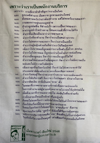 thai becasue.jpeg