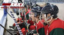 Welcome to Breakaway Hockey Tournaments