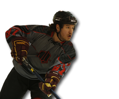Adult hockey player in game