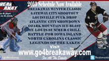 2015 Breakaway Tournament Schedule Released