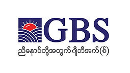 14. GBS Microfinance Myanmar.jpg