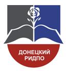 ДОН РИДПО
