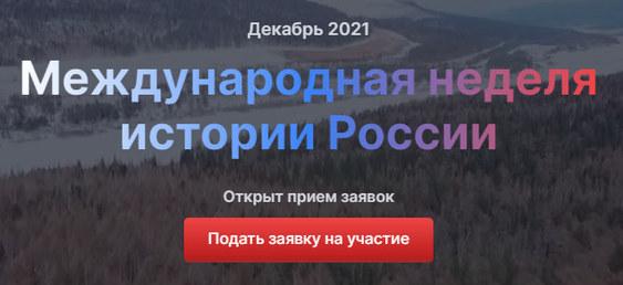 2021-08-10_005628.jpg