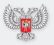 НАРОДНЫЙ СОВЕТ ДНР