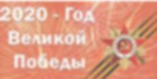 2020-01-24_105929.jpg