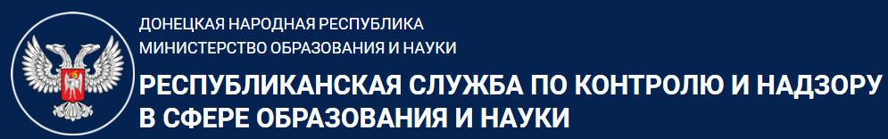 РЕСОБРНАДЗОР Д