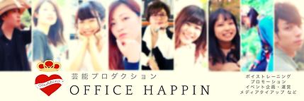HAPPIN.png