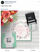Mothers Day Post.png
