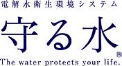 守る水.png