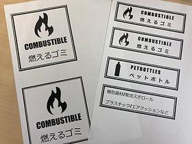 ゴミ箱検討資料-3 (1).jpg