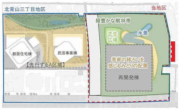 1北青山計画.jpg