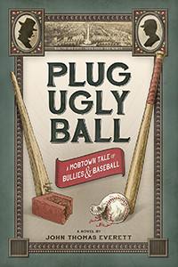 PLUG UGLY BALL