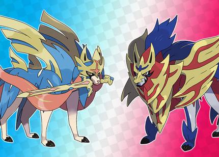 Pokemon Sword 3/7