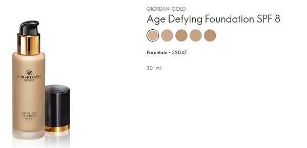 gg age defying foundation.jpg
