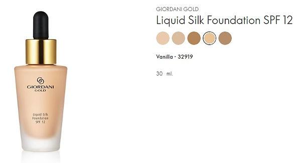 gg liquid silk foundation.jpg