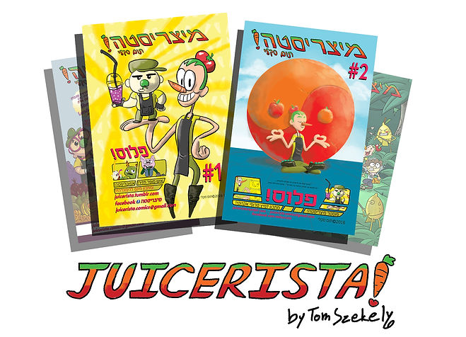 Juicerista_Covers_0101.jpg